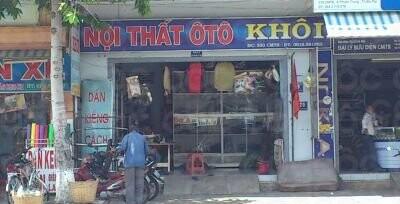 Cửa hàng nội thất ô tô Khôi - 320, Cách Mạng Tháng Tám, P. Phước Trung,  Thành phố Bà Rịa, T. Bà Rịa - Vũng Tàu - Cốc Cốc Map